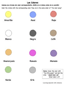 colores-classroom-sheet-primer-sample